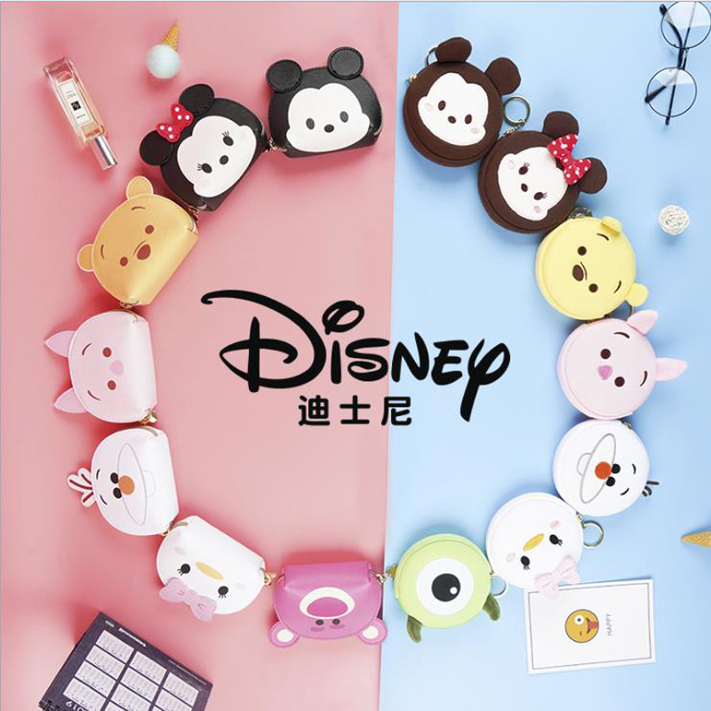 1 Pc Genuine Disney Cute Minnie Mouse Frozen Olaf Winnie Daisy Duck Portable Coin Purse Multi-purpose Storage Bag With Keychian