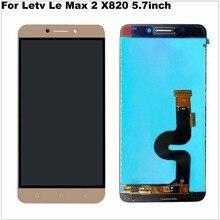 100% probado gris para Letv LeEco x820 X821 X822 X829 X823 Le Max 2 LCD pantalla táctil Panel digitalizador Asamblea oro