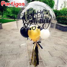 1 Set 18inch No Wrinkle Transparent Helium Clear Bubble Balloons Happy Birthday Stickers Colorful Feather Wedding Parties Globos