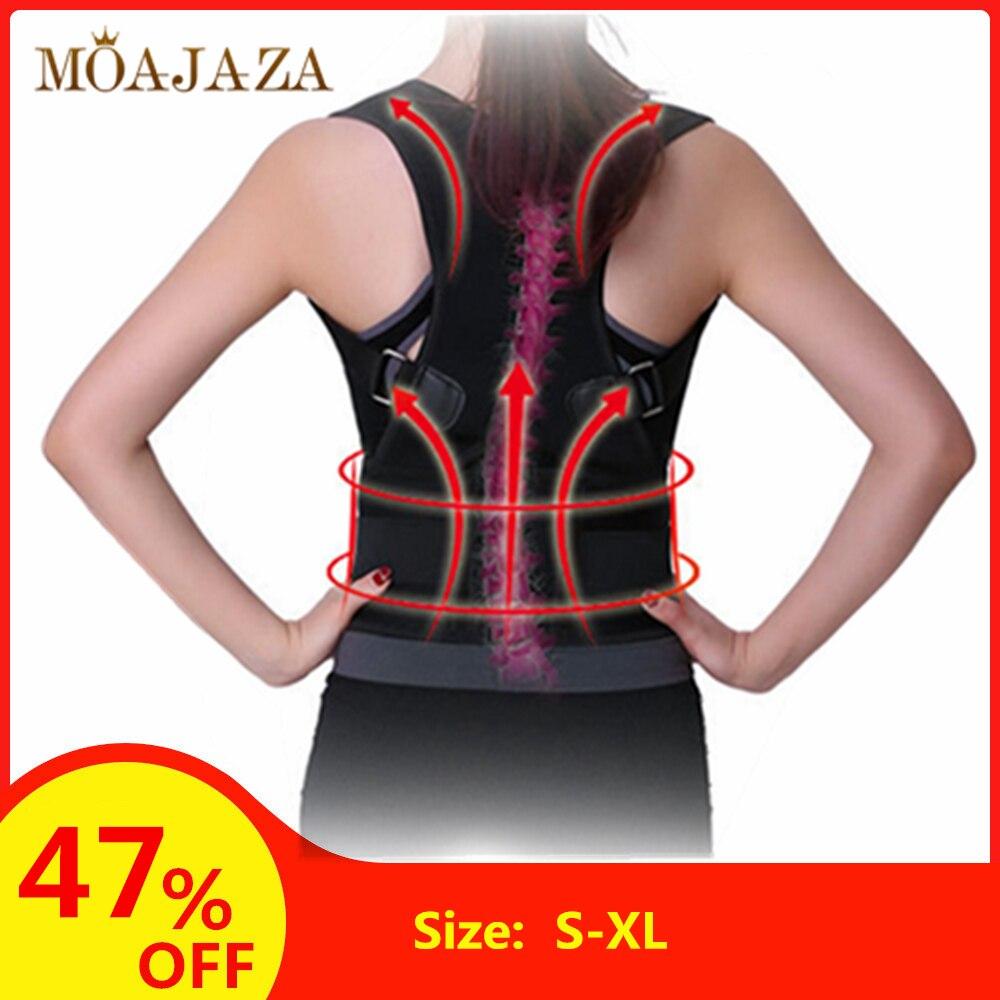 Magnetic Posture Corrector Shoulder Back Support Lumber Spine Humpback Straightener Corset Adjustable Belt For Men Women