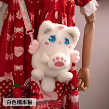 Super bonito gato de pelúcia saco do mensageiro doce lolita macio menina peludo bolsa ombro bolsa cosplay japonês kawaii jk bonecas sacos