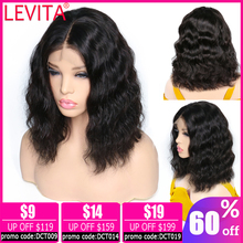 13x4 lace front wig body wave wig bob lace front wigs short lace front human hair wigs for black women brazilian wig non-remy цена 2017