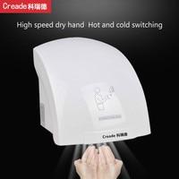 Secador de mão inteligente pequeno secador de água que sopra a máquina infravermelho que detecta o toalete quente e frio da economia de energia do vento fácil instalar