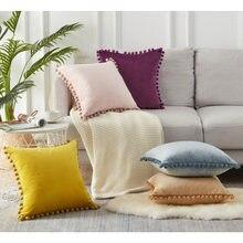 Домашний Декоративный квадратный чехол для подушки кружевной