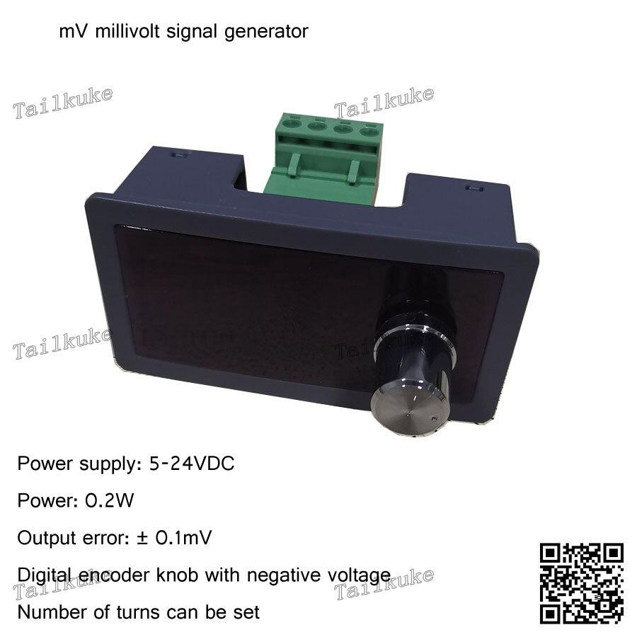 Millivolt Voltage Signal Generator Thermocouple Temperature Gauge Pressure Sensing Probe Debug Source -10 To + 100mV