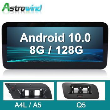 12.5 inch 8 Core 8G Android 10.0 Car GPS Navigation System Radio Player Media Stereo forAudi A4 forAudi A5 Q5 S4 S5 2009-2015 image