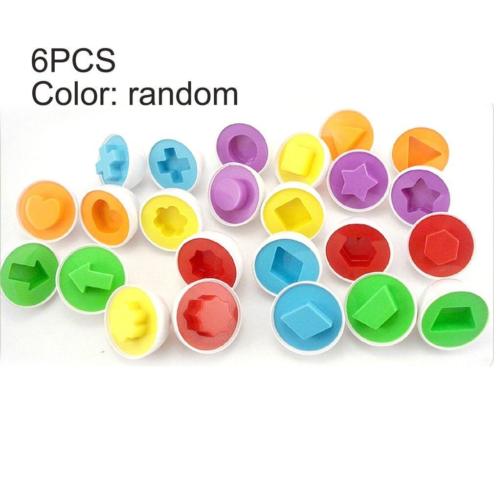 6 шт./компл. Детские интеллигентая (ый) яйца игрушки мудрый ролевые игры головоломки Смарт Яйца детей одинаковая головоломки для обучения Цв...