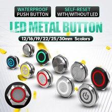 Botão de reset automático do diodo emissor de luz do interruptor momentâneo do tato 12/16/19/22/25/30mm com interruptor conduzido do metal da lignt impermeável