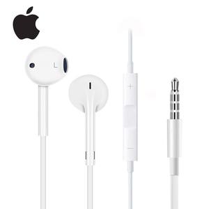 Оригинальный Apple Earpods 3,5 мм Plug & молния наушники-вкладыши спортивные наушники глубокий богаче бас гарнитура для iPhone/iPad, Android