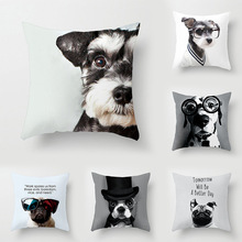 Pillow Case Nordic Simple Black And White Spectacle Dog Printing Pillow Case Car Sofa Decoration Fashoin Creative Cushion Cover simple black and white moon night design sofa pillow case