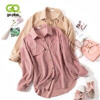Вельветовая рубашка на кнопках Цена 947 руб. ($11.87) | 51 заказ Посмотреть