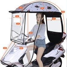 Auvent électrique de moto/moto, auvent épaissi de bouclier de pluie de bloc de soleil, auvent de parapluie, parapluie imperméable de voiture électrique