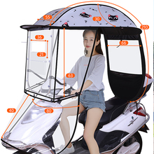 Electric Motorcycle/Motorcycle Canopy, Sun Block Rain Shield Thickened Canopy, Umbrella Awning,Electric Car Waterproof Umbrella
