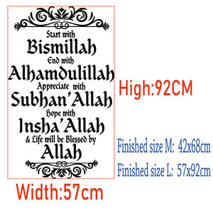 Image 2 - Islam Allah Muslim Wall Sticker Arabic Wall Sticker Vinyl Wall Sticker Living Room Bedroom Home Decoration Art Wallpaper 2MS17