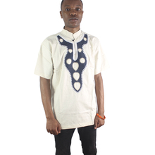 Africa Beige Abstract Kangaroo Embroidered Men`s Ethnic Tops Soft Collar and Short Sleeved Caftan Shirts for Summer Wearing