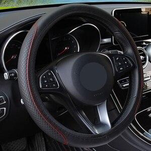 Capa de volante do carro respirável anti deslizamento para dacia duster logan sandero stepway lodgy mcv 2 dokker