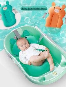 Image 2 - Herbabe yenidoğan bebek güvenliği banyo oturağı taşınabilir hava yastığı çocuk çocuk banyo yatak bebek bebek kaymaz banyo paspası duş yastık