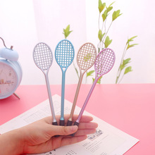 Office stationery, creative gel pen, Korean version, cute pen student