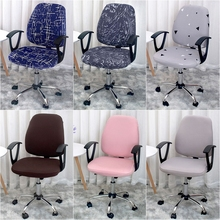 Spandex Kantoor Stoelbekleding Elastische Fauteuil Seat Cover Roterende Lift Computer Stoel Hoes Strech Silla Gamer Seat Protector cheap Cn (Oorsprong) JW0139 PRINTED Modern Arm Chair Hotel Chair Banquet Chair Spandex Polyester Silla Gamer Chair Cover slipt chair cover