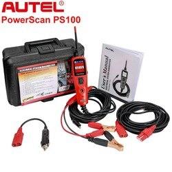 Autel powerscan ps100 ferramenta de diagnóstico do sistema elétrico obd2 scanner automotivo testador de circuito diagnóstico ferramenta de testes de avometer