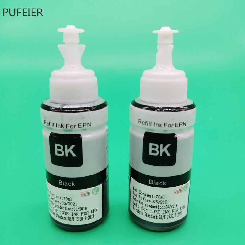 2BK Black Refill Ink Kit Use For Printer Epson L120 L132 L210 L222 L300 L355 L350 L362 L366 L550 L555 L566 2BK Dye Painting