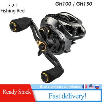 Fishing Reel GH100 GH150 7.2:1 Carp Baitcast Casting Fishing Reels Gear Ratio 12+1BB Fresh/Saltwater Magnetic Brake System Ultra saltwater high speed 18bb magnetic brake bait casting reel bass saltwater fishing reels
