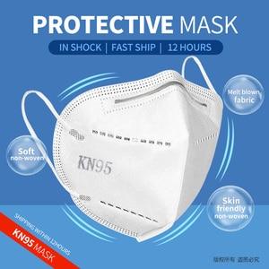 20 pçs 4 camadas kn95 máscaras poeira kn95mask anti-nevoeiro respiração rosto boca máscaras 95% filtração kn95filter anti fumaça capa mascherine