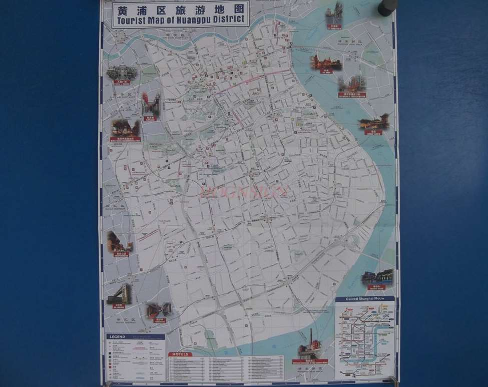 Huangpu District Tourist Map (Chinese And English)