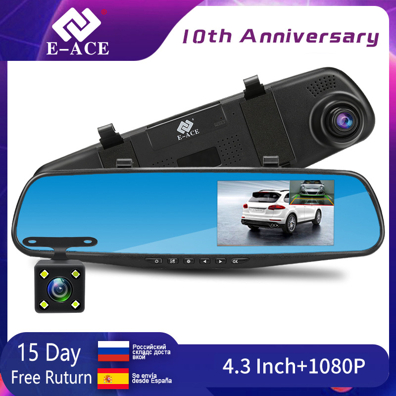 E-ACE Car Dvr Camcorder Camera Rearview-Mirror Dual-Lens Registratory Digital Full-Hd title=