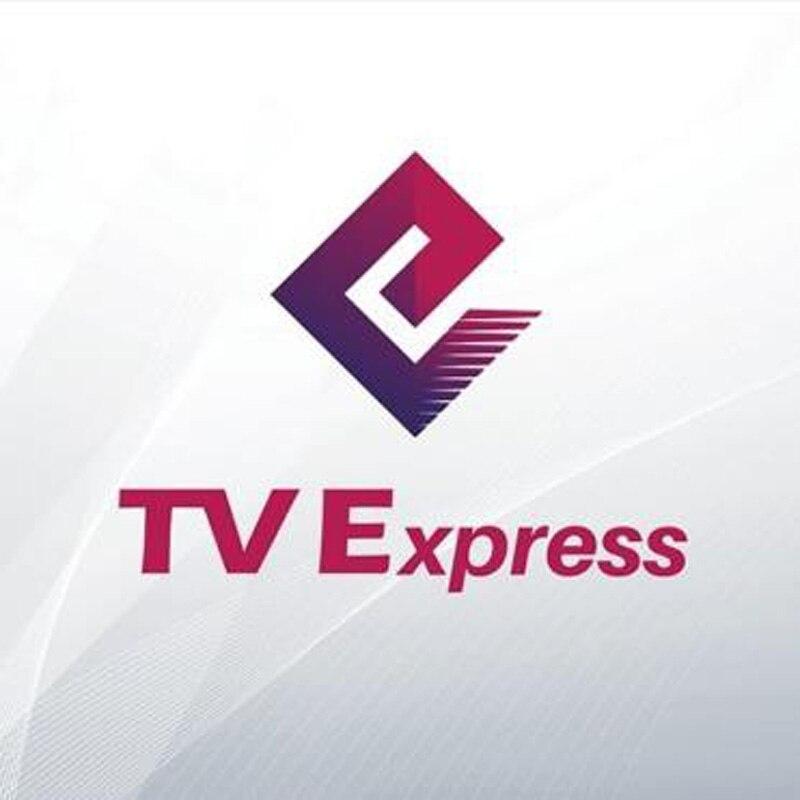 Телевизор E TV express tv Express ежегодный