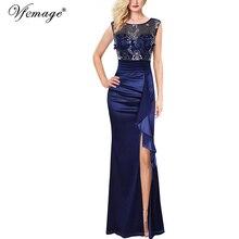 Vfemage נשים Ruched ראפלס תחרה פרחוני רקום סאטן גבוה סדק פורמליות מפלגה לנשף שמלות ערב מקסי ארוך שמלת 290
