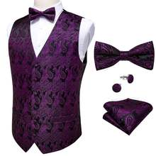 Классический мужской жилет из шелка фиолетовый для вечерние