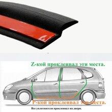 1 8Meter Auto Deur Afdichting Strip Geluidsisolatie Voor De Auto Z Type Rubber Afdichting Strips Auto afdichting Rubber Afdichtingen