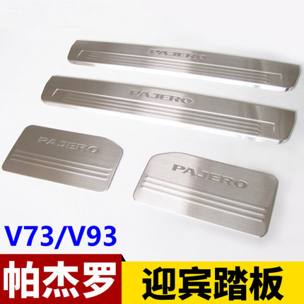Free shipping Stainless Steel Side Door Sill Scuff Plate Trim 4pcs Fit For <font><b>Mitsubishi</b></font> <font><b>Pajero</b></font> V97 V93 V73 2003-2019 image