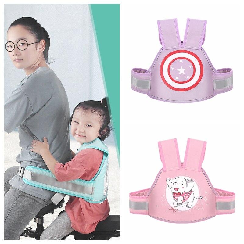 Children Safety Motorcycle Seat Belt Back Hold Protector Reflect Vest Belt Adjustable Harness Kids Vehicle Safe Strap Carrier