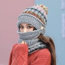 New Fashion Winter Knitted Hat Women Scarf Cap Mask Set Bonnet Warm Baggy Winter Hats For Girls Multi-Color Skullies Beanies цена в Москве и Питере