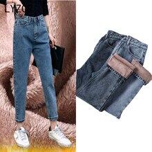Velvet Jeans Pant Denim Trousers Women Casual for Mom Harem Warm Black Fleece Thick Winter
