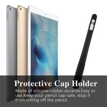 1 шт. Противоскользящий Мягкий силиконовый чехол защитный чехол карамельного цвета защитный чехол для кожи держатель для Apple iPad Pro стилус аксессуары