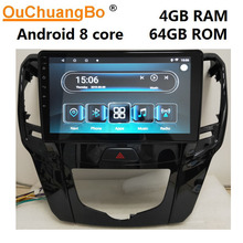 Ouchuangbo gps navigation radio recorder for Great Wall M4 2016 haval H1 2017 with android 9.1 audio player 4GB RAM 64GB ROM