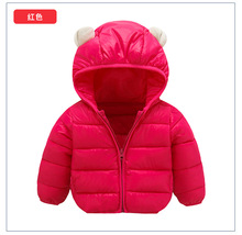2019 new Spring Children Coat Autumn Kids Jacket Boys Outerwear enfant Coats Baby Clothes girls Light weight  cotton Clothing недорого
