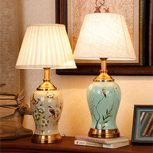 TUDA Free Shipping New Chinese-Style Ceramic Table Lamp Classical Household Bedside Lamp for Bedroom Living Room Study Room