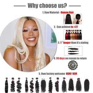 Image 5 - Ali Queen Hair Brazilian Remy Human Hair Weaves Bundles #613/#33/#30/#27/#99J/#BURG Straight Human Hair Extensions Hair Weft