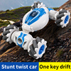 Mini RC Stunt Car Gesture Induction Twisting Drift Off-Road Cars Remote Control Driving Vehicle Toy Gift for Kids Birthday Gift