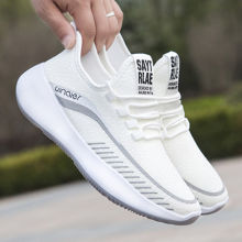 2020 new breathable men's shoes summer sports casual shoes Korean version of the wild trend summer men's single shoes(China)