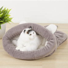 Comfortable Pet Nest Dog Cat Soft Warm Pet Cats Sleeping Bag Bed Washable Kennel Pet House for Winter Pets Mats Stuff Product