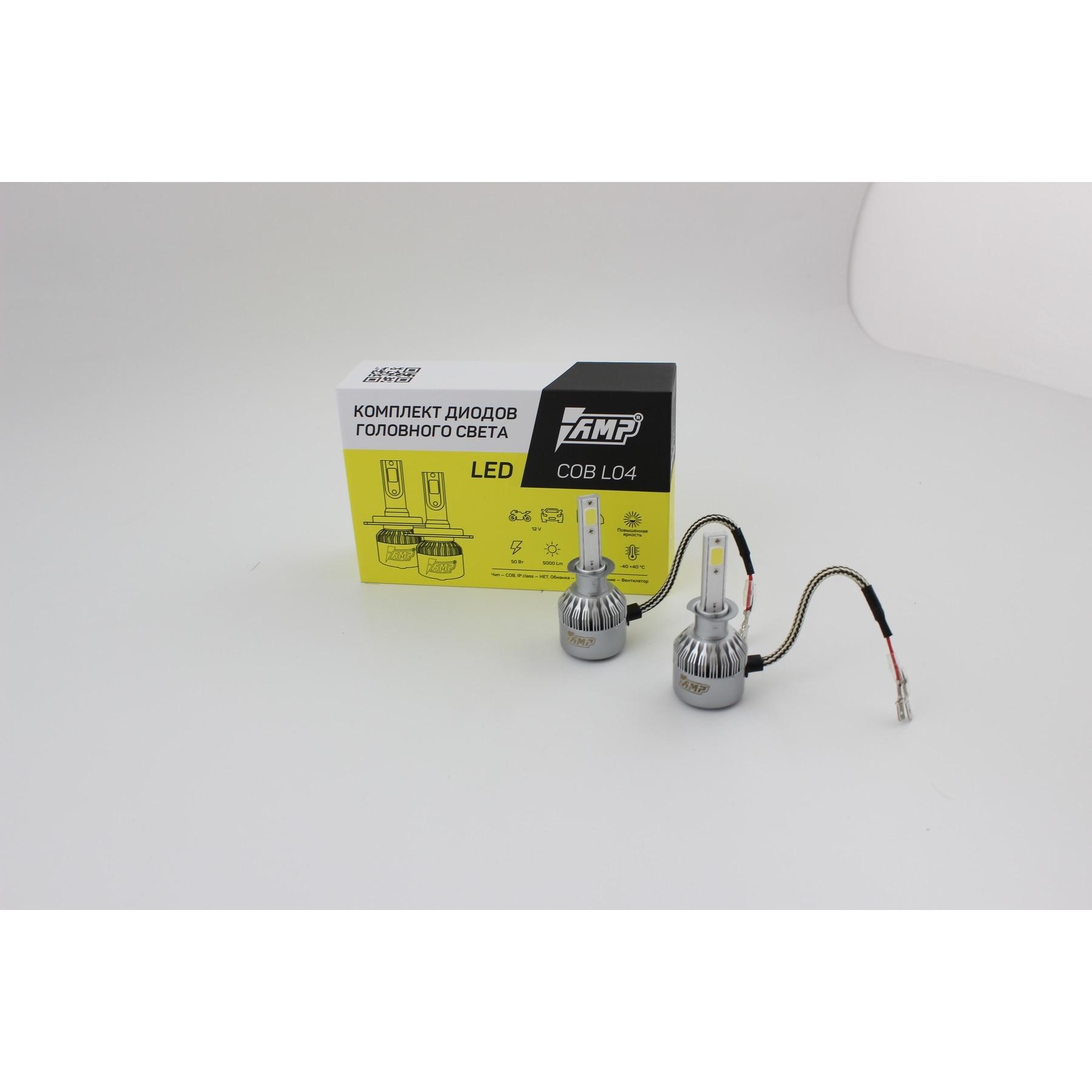 AMP H01 CSP chip 12 V/24 V Carro LEVOU Lâmpadas Dos Faróis LED H4 H7 9003 H11 LED H1 h3 H8 H9 9005 9006 Caminhão Luzes Led - 6