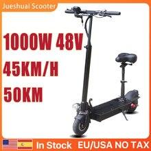 Электрический скутер 48 В x800 складной электрический скейтборд