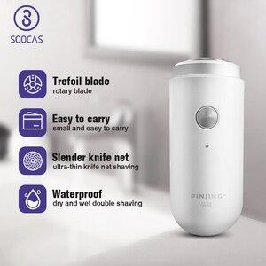 Image 1 - SOOCAS Pinjing Mini tıraş makinesi taşınabilir erkekler elektrikli USB şarj edilebilir Mini tıraş makinesi sakal düzeltici tıraş makinesi seyahat için