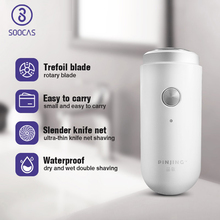 SOOCAS بينجينغ ماكينة حلاقة صغيرة المحمولة الرجال الكهربائية USB قابلة للشحن ماكينة حلاقة صغيرة أداة تهذيب اللحية ماكينة حلاقة للسفر