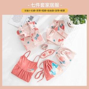 Image 2 - JRMISSLI Pijama de algodón con estampado de sandías, conjunto de 7 piezas de retazos, sin tirantes, para primavera y otoño